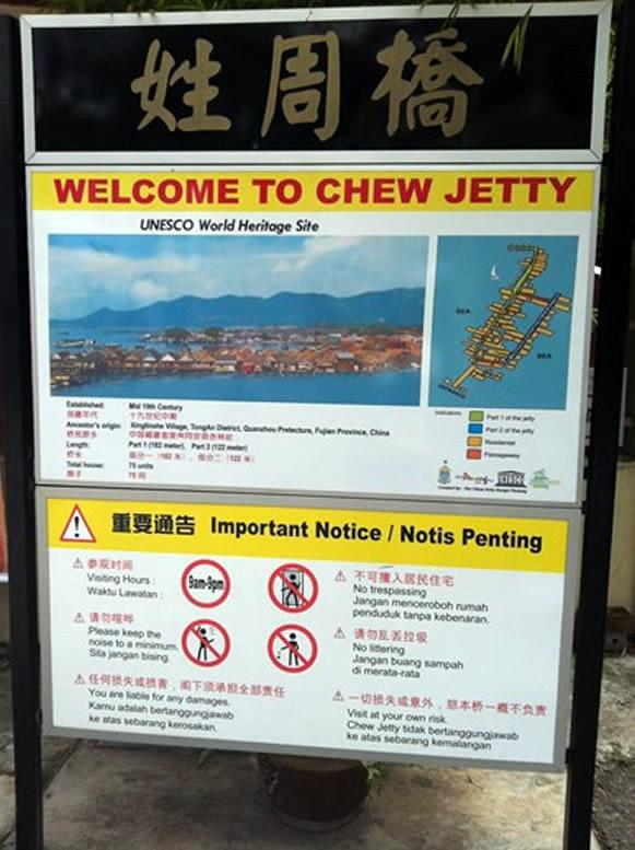 世界文化遺産のクラン・ジェティ(Clan Jetties)