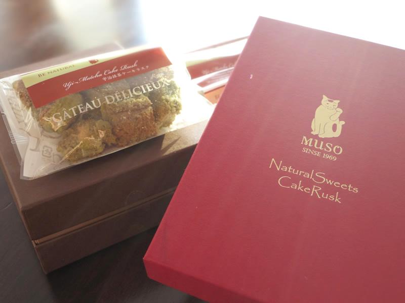 オーガニック&マクロビオティックのムソー(Muso)