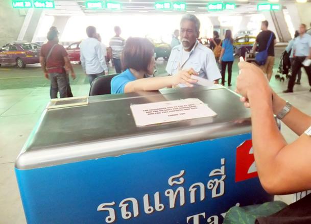 タイ バンコクに到着