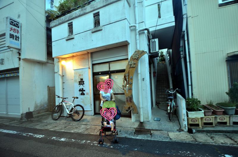 大和村から古仁屋港へ移動