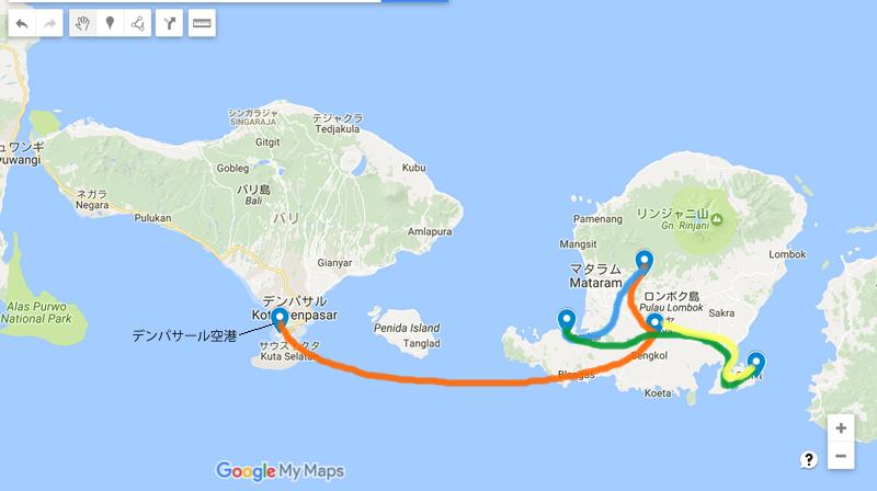 インドネシアのロンボク島へ!【子連れ旅行スケジュール】