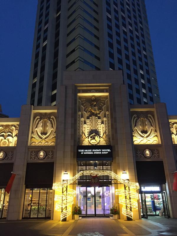 ユニバーサルスタジオジャパンに1番近いホテル、ザ パーク フロント ホテル@USJ