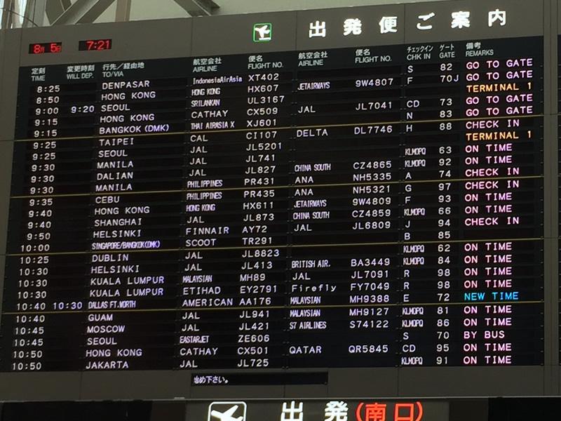 片道2万円!エアアジアでお得にバリ島旅行!【成田からデンパサール編】