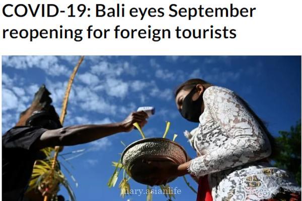 9月からバリ島に旅行ができる⁉7月9日からバリ島は社会生活活動を開始!
