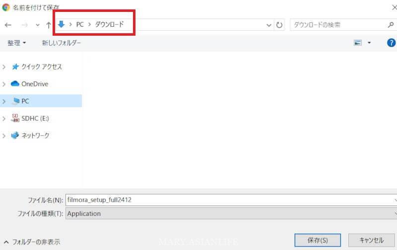 フィモーラ9の無料版と有料版の違いは?ダウンロードからライセンス認証までの手順を解説