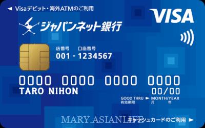 Kindle Unlimited の4つの支払い方法!クレジットカードなしでも入会できる!